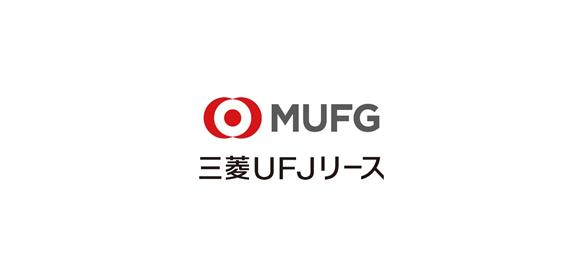 三菱UFJリース株式会社