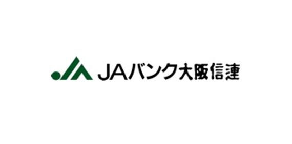 大阪府信用農業協同組合連合会