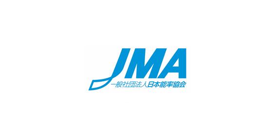 一般社団法人 日本能率協会