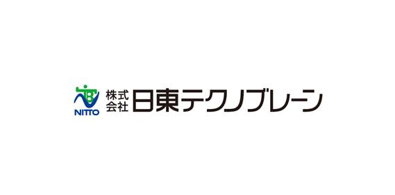 株式会社日東テクノブレーン