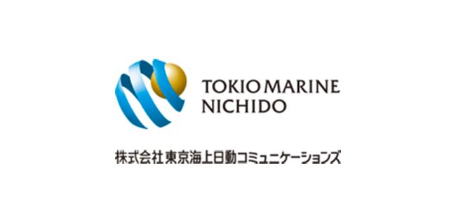 株式会社東京海上日動コミュニケーションズ