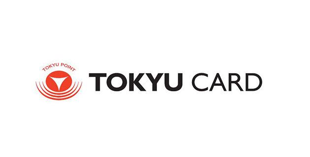 東急カード株式会社(TOKYU CARD, INC.)